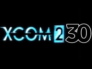 XCOM 2 Прохождение На Русском Часть 30 Непокорный Авангард