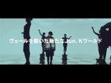 Jun. K (From 2PM) 武道館告知映像