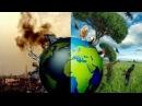 Экология Битва с бессмертным 2016