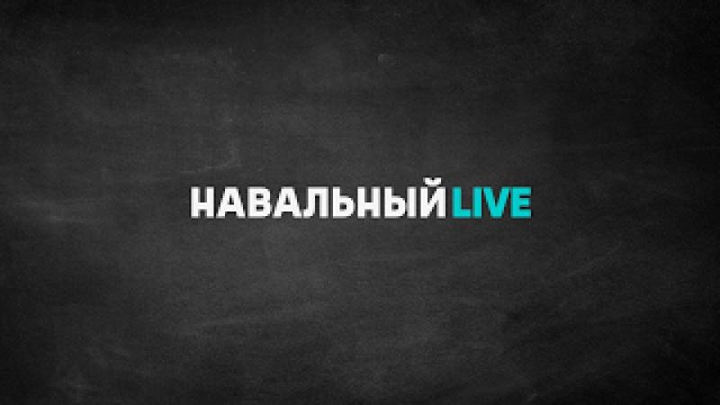КАКТУС 025. Юрий Дудь про «Зенит-Арену», феминизм, коррупцию и интервью с Путиным