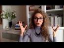 Фишки полиглотов: как учить несколько языков одновременно?   Елена Кундера