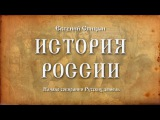 16.Евгений Спицын.