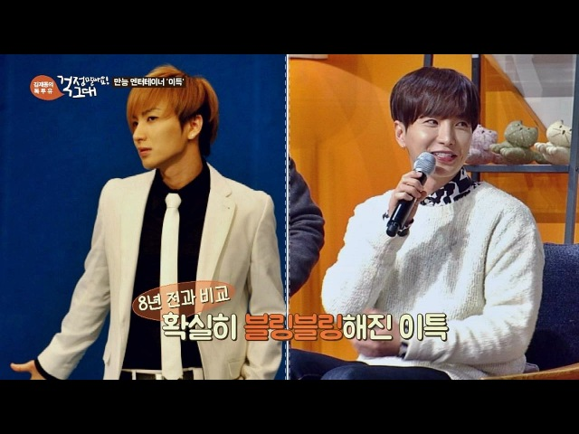 170123 'Kim Jedong's Talk To You' Ep 90 Leeteuk
