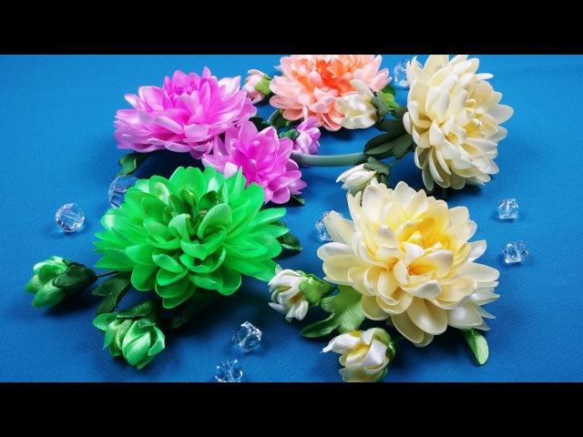 Цветы из лент хризантемы 57