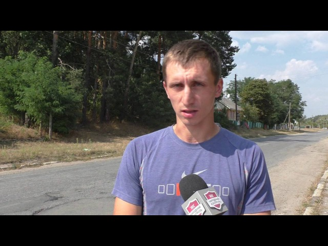 На Хмельниччині люди ризикують своїм життям долаючи небезпечний перехід