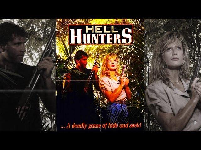 Адские охотники ЗАХВАТЫВАЮЩИЕ ПРИКЛЮЧЕНИЯ в джунглях