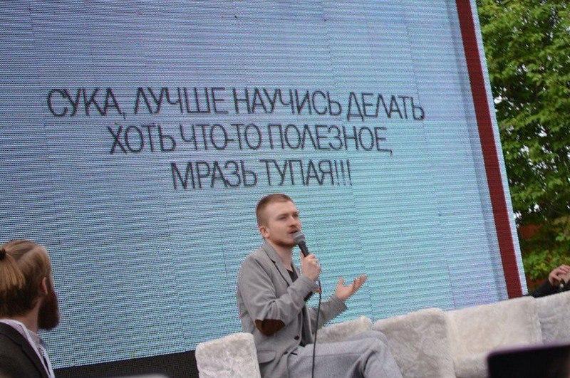Мотиватор от Бога %)
