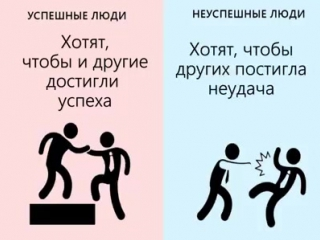 Вот в чем разница между богатыми и бедными, между счастливыми - и не очень...