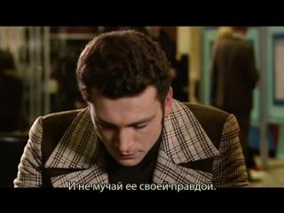 «И всё-таки я люблю…» 06 серия.