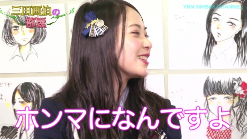 Mita Gahaku no heya - episode 47 ~Hori Shion~ » Freewka.com - Смотреть онлайн в хорощем качестве