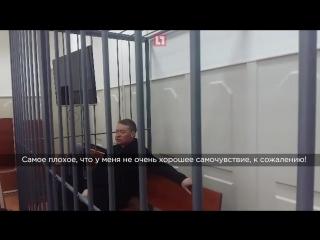Бывший глава Марий Эл рассказал, как его этапировали в Москву