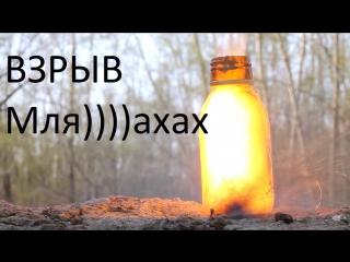 Взрыв мля)))))ахаха То чувство когда смех смешнее шутки