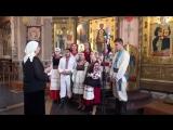 Трисвятое на арамейском языке. Фольклорный ансамбль