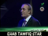 ايهاب توفيق - حمادة هلال - هنيدي - مهرجان المحبة