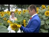 Весілля  Марини та  Максима   30.09.2016