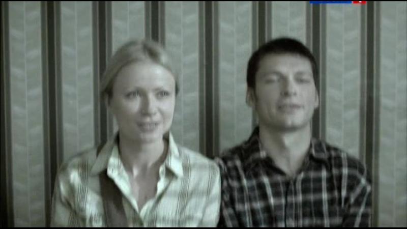 Апофегей (2013) 2-я серия