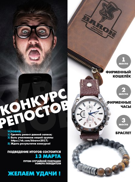 Фото №456239279 со страницы Витали Маслова