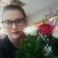 Карина Липина