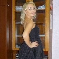 Ирина Прасолова