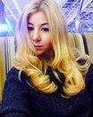 Анастасия Фисун фото #11