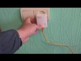 Обзор и настройка сетевого адаптера HomePlug AV на примере TP-Link PA2010