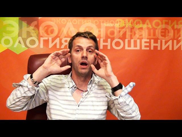 Саша Иванов. Эмоциональный удар.