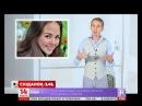Експрес-урок - Брезгливый, курносый, мнительный, коренастый – як сказати українс