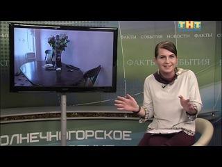 Эксклюзив! Отец похищенной девочки из Солнечногорска: Мою дочь никто не похищал