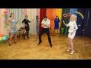 Танец минских родителей на выпускном, детский сад 311