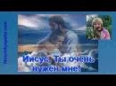 Happyутро с Г.Михайловой 17.08.16- откуда приходит помощь? молитва освобождения и исцеления