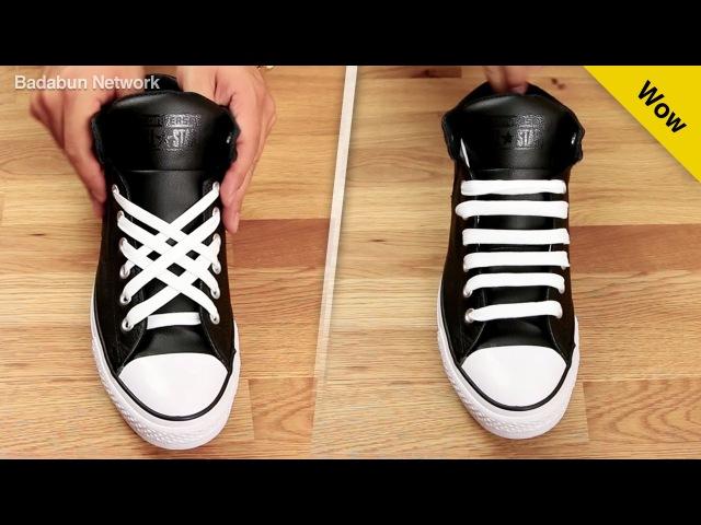 5 formas increíbles de amarrar tus agujetas. Serás la envidia de tu salón