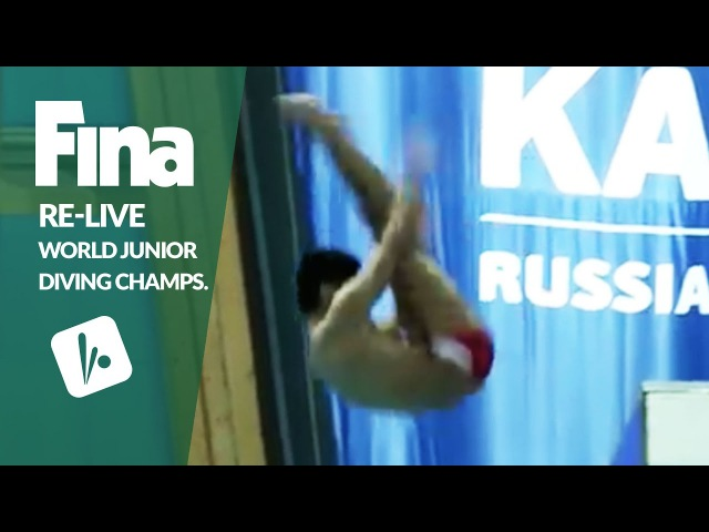 Re-Live - Day 7 Preliminary - FINA World Junior Diving Championships 2016 - Kazan (RUS)