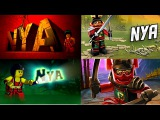 LEGO ninjago NYA + Jay, Kai  Zane, Cole, Lloyd, Sensei, Garmadon, Nia new season series and part Лег