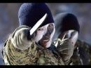 Это круто, Боевые приемы с ножом корейского спецназа