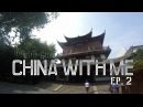 CHINA WITH ME | Episode 2 | Chinese boy & 5 Russian girls | Nanjing subway [ENG SUB]
