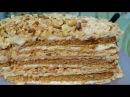 Как сделать торт Арлекин супер вкусно