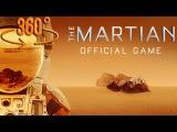 360 VR Game trailer - The Martian. Bring Him Home. 360 VR Trailer 4K
