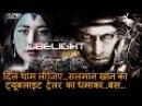 Tubelight Official Trailer News Salman Khan breaks flim record,