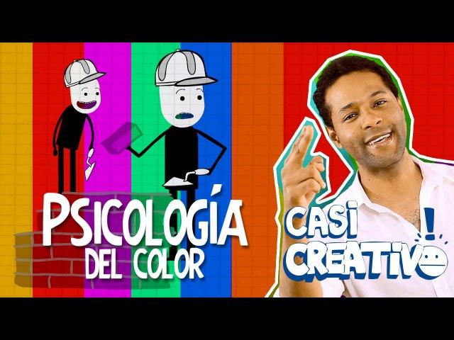 Psicología del color Casi Creativo