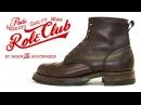 RRL Bowery Boot Resole 24