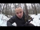 Опасная охота на медведя с ножом 18 Серега штык и его видео инструкция Приколы на охоте