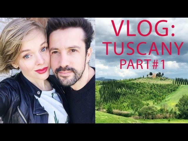 VLOG ITALY, TUSCANY. PART 1. Влог из Тосканы дегустация вина, годовщина свадьбы, съемки. Часть 1.
