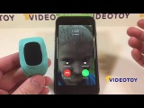 Smart Baby Watch GPS Q50  обзор и настройка детских часов с gps трекером
