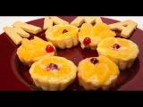 Как приготовить имбирные кексы с мандаринами, Дети, за стол!
