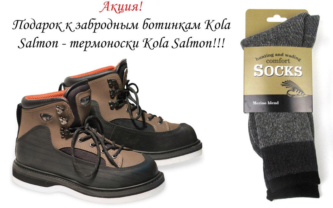 Забродные ботинки и термо носки для вейдерсов