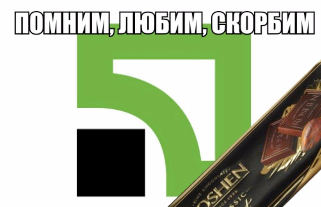 Порошенко уволил послов в Греции и Македонии - Цензор.НЕТ 2877