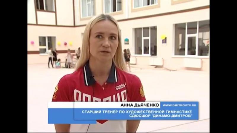 Интервью А.В.Дьяченко дмитровскому ТВ после ОИ в Рио