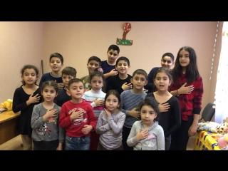 Гимн Армении Mer hayreniq ( himn)