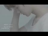 Принц леса fanfic trailer -KaiLu-