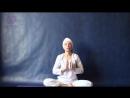 Кундалини йога с Еленой Стефанович_ Медитация для открытия сердца